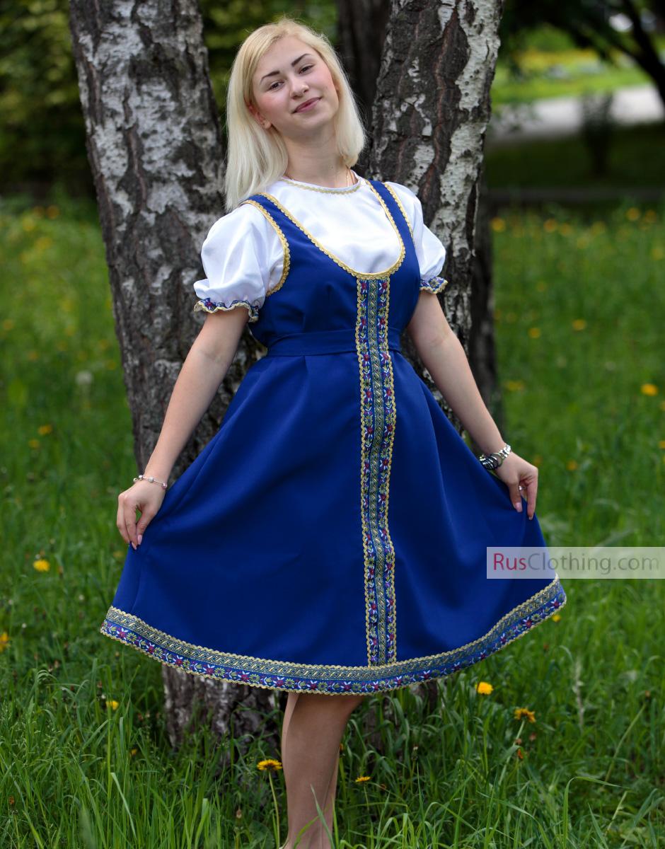 Blue To Green Flakie Gradient: Folk Russian Dance Costume ''Allenka''