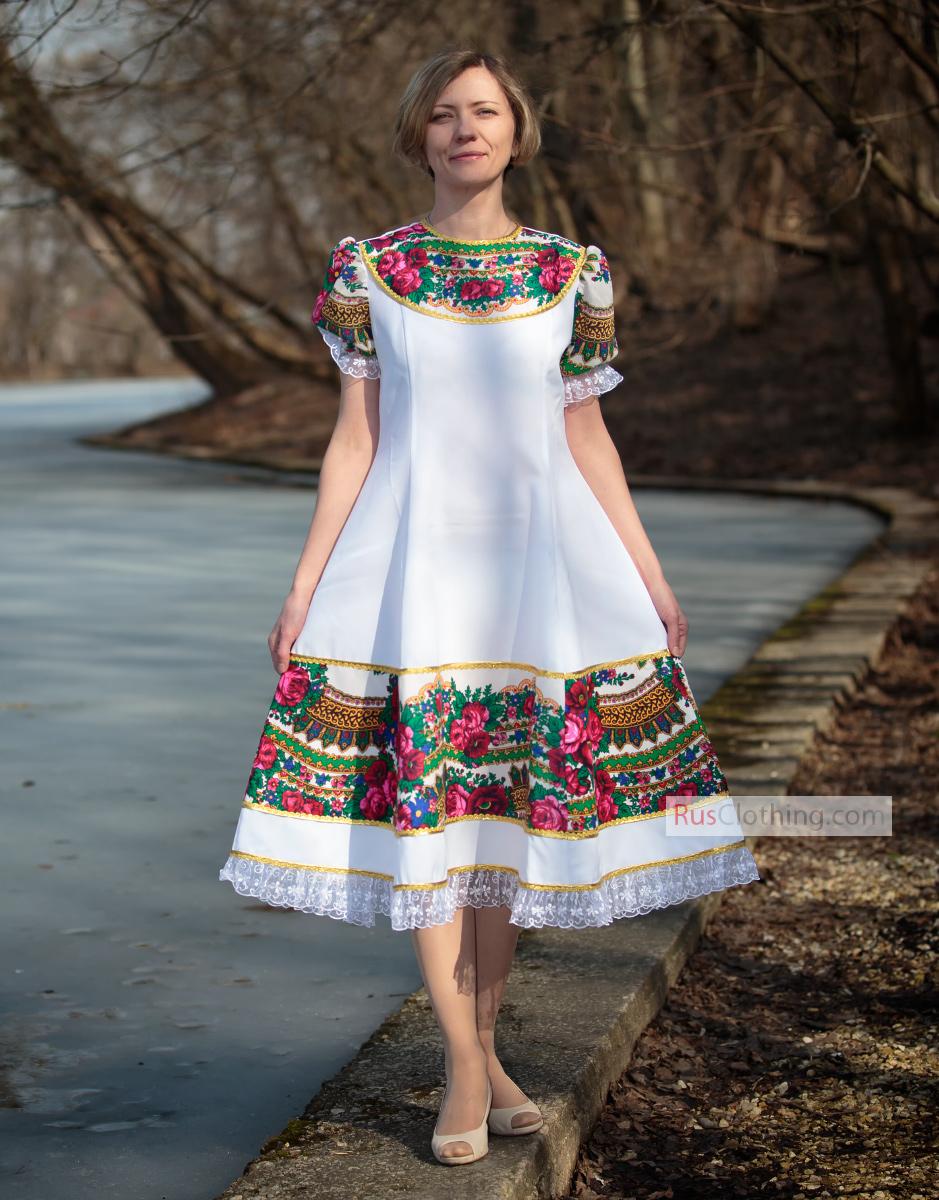 Russian Dance Costume 39 39 Pavlovo Posad 39 39