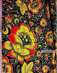 Russian Fabric Patterns ''Khokhloma On Black''}