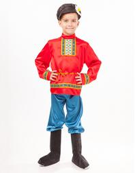 Costume Russe ''Vanushka'' Garçons