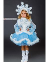Russian dress Snow Queen