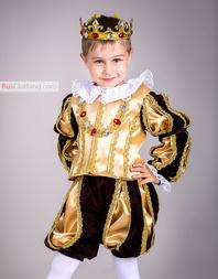 regal king costume boy