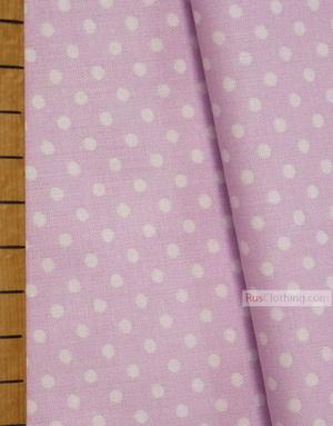 Tissu coton imprime au metre ''Little White Peas''}
