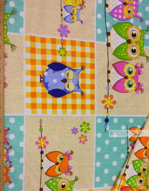 Nursery Fabric by the Yard ''Owl On The Cage''}
