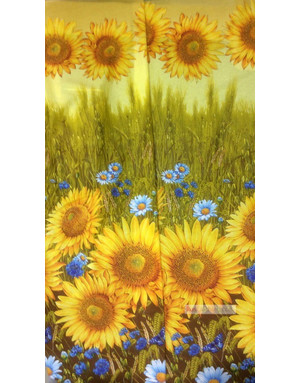 Russian Floral Fabric ''Sunflowers In Wheat Field''}