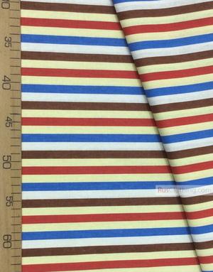 Tissu géométrique au metre ''Yellow-Brown Strip''}