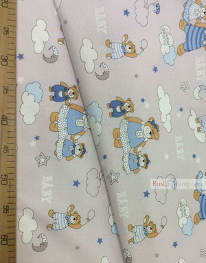 Nursery Fabric by the Yard ''Bear Family''}