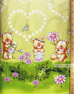 Nursery Fabric by the Yard ''Bears In The Garden''}