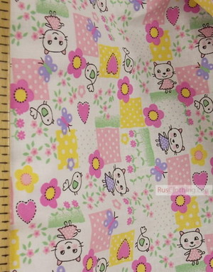 Childrens Fabric by the Yard ''Cats And Birds On White''}