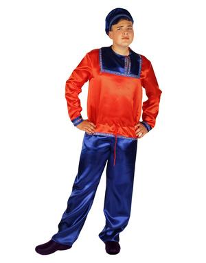 Costume russe pour Halloween Vanusha