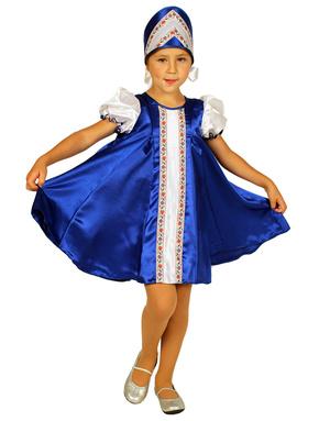 Robe russe ''Tsarevna''