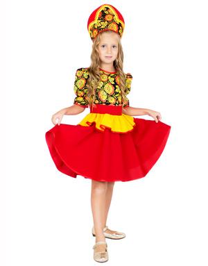 Russian Girl Khokhloma Costume for girls