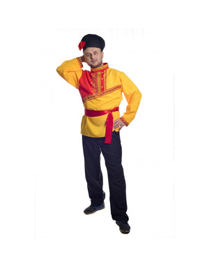 Russian Cossack Costume Yellow