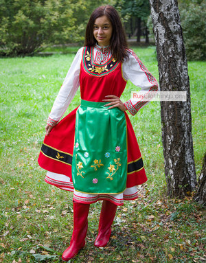 Bulgarian traditional dress