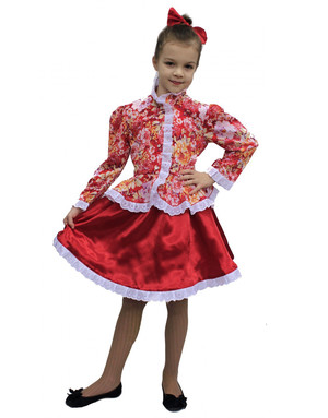 Russian Cossack Costume for girls