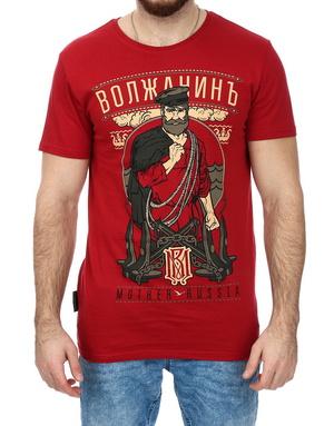 Russian T-Shirt ''Volga''