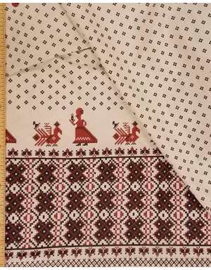 Russian patterns print ''Workers''