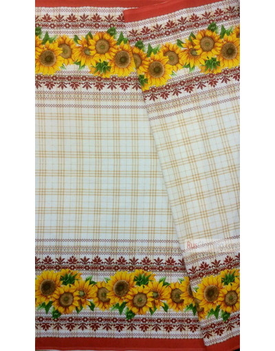 Vintage Fabric Ornament by the yard ''Sunflowers''}