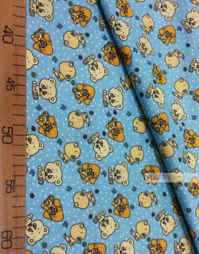 Baby fabric by the Yard ''Bear, Kitten, Puppy On Turquoise''}