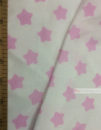 Childrens Fabric by the Yard ''Pink Star Is The Carrot On White''}