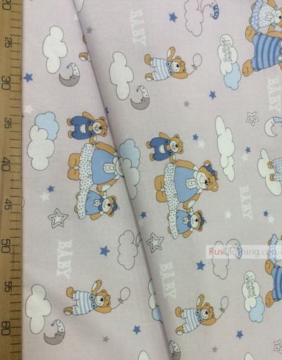 Nursery Fabric by the Yard ''Bear Family''}