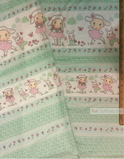 Baby Materials by the Yard ''Lamb With A Rabbit''}