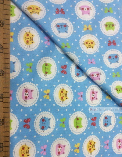 Nursery Fabric by the Yard ''Color Cats On Blue''}