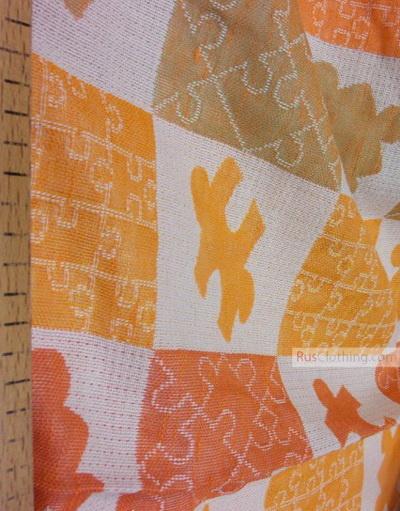 Linen Jacquard Fabric ''Puzzles ''