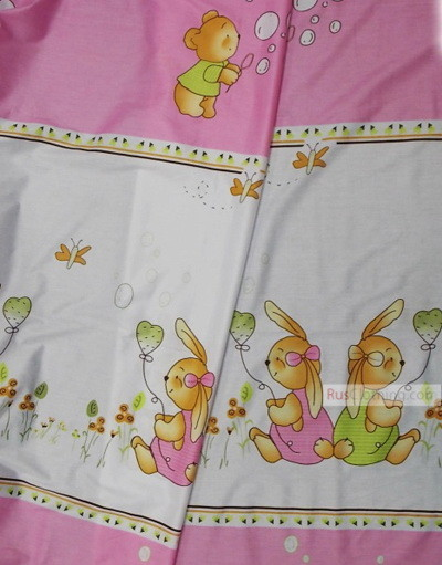 Baby fabric by the Yard ''Winnie The Pooh And Bunny''}