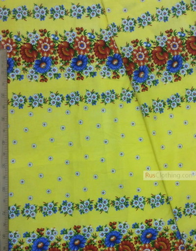 Floral cotton fabric by the yard ''Wild Flowers On Yellow''}