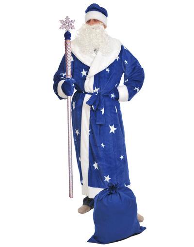 Ded Moroz Costume Russe bleu