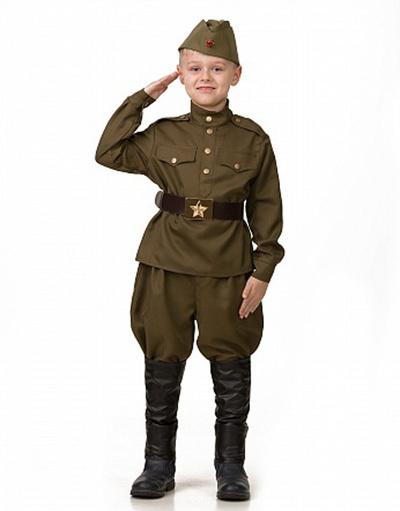 Costume de scène Uniforme de l'armée rouge pour les garçons ''Military''