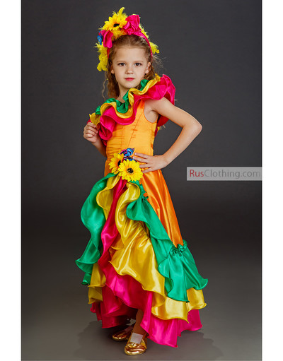 Brazilian dance costume