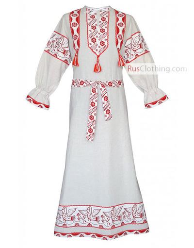 Russian traditional dress