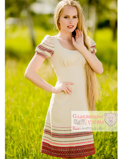 Russian boho dress