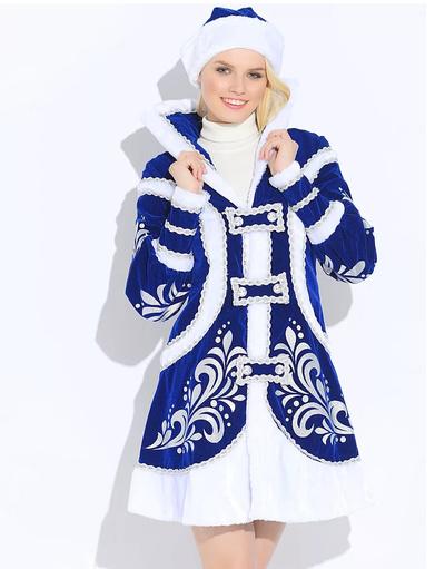 Snegurochka costume Snow Maiden