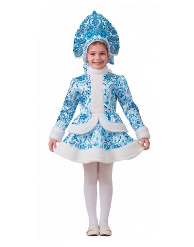 Snegurochka costume ''Snow Maiden ''
